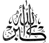 Muslim Perspective october 1985 n°9 Arabic2_oct85