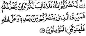 Muslim Perspective December 1985 n°11 ArabicS3_v160_dec1985